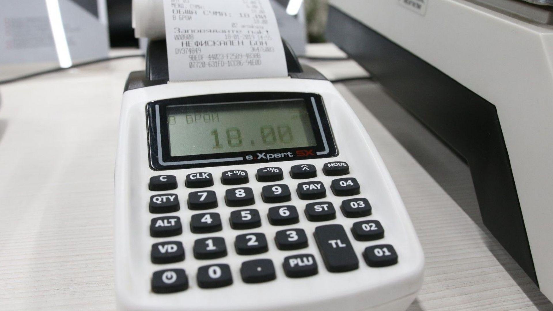 Бизнесът с нов срок за смяната на касовите апарати