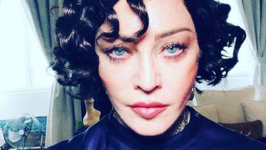 Мадона отбеляза Кървавата луна с нова визия