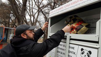 Във Варна ще слагат контейнери за текстил, защитени от вандали