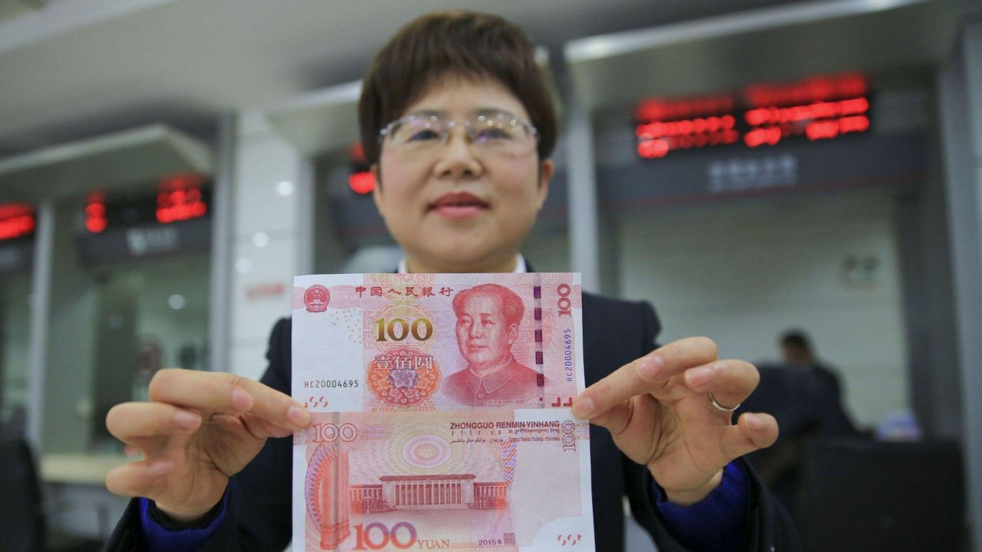 Китайската централна банка заплаши с наказания онези, които не приемат кеш