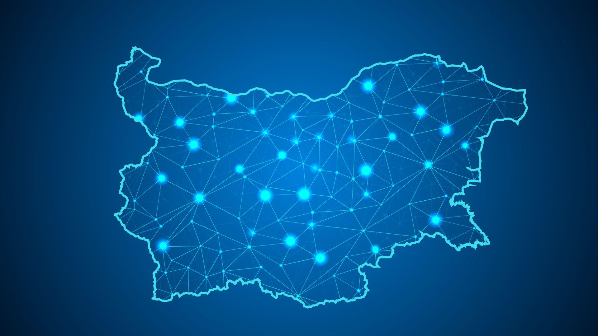 Колко иновативна е България