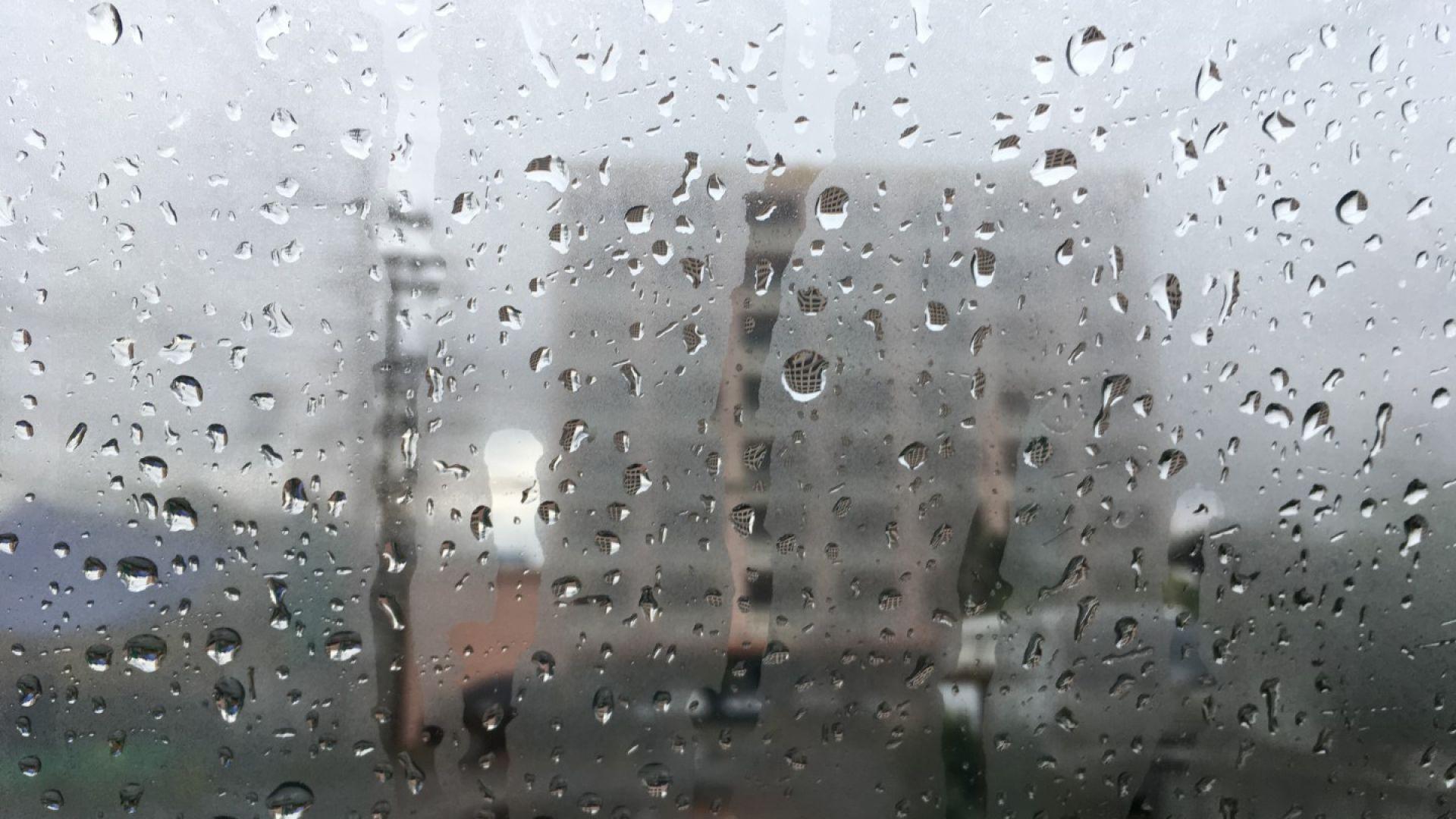 Бурен вятър, дъжд и хладно време днес и утре