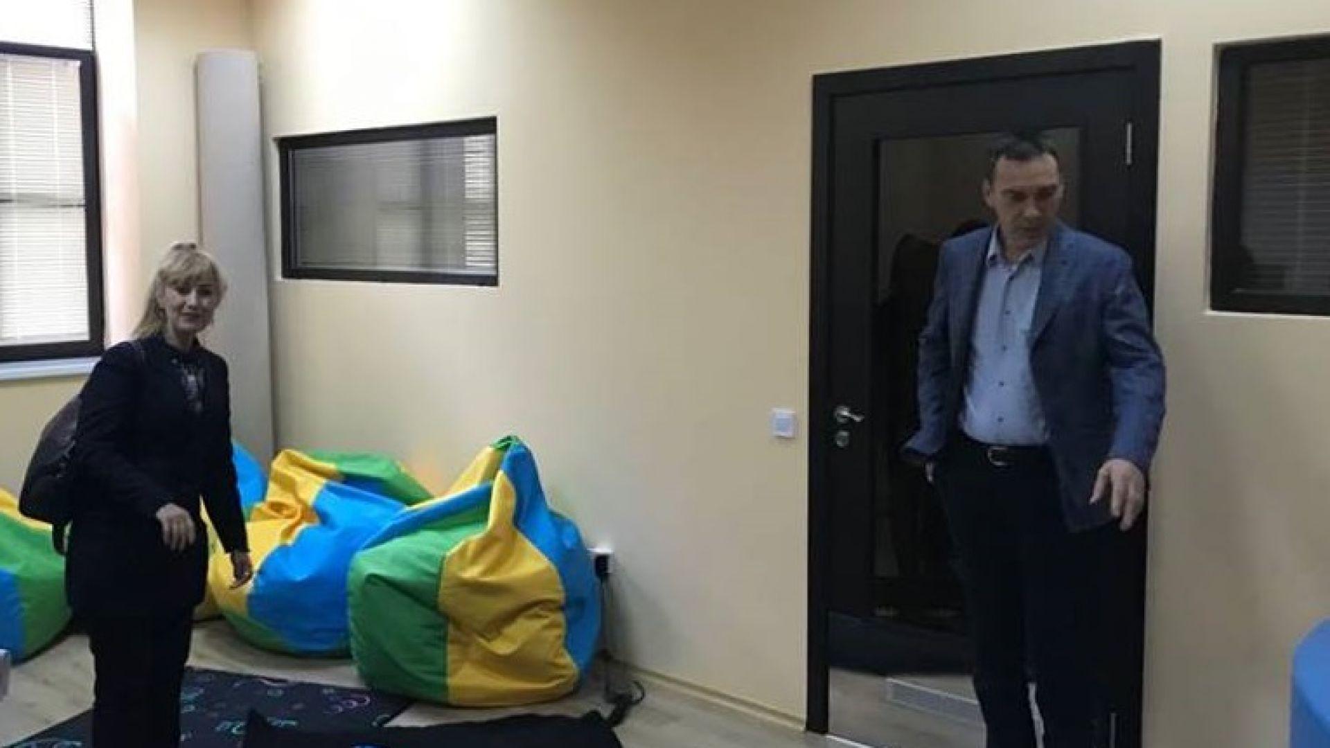 Бургас оборудва дневния център за деца с увреждания