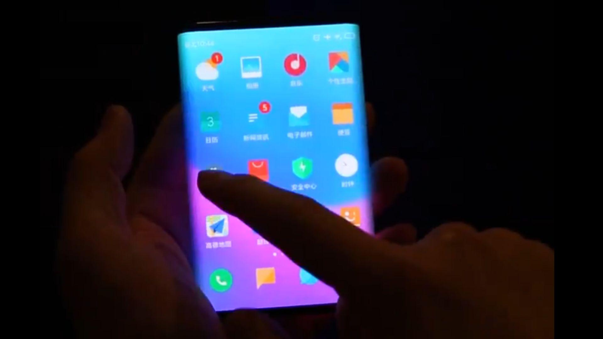 Xiaomi ще направи революция със сгъваемия си телефон