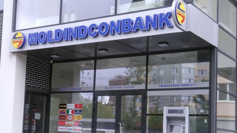 """""""Доверие обединен холдинг"""" купува банка в Молдова"""