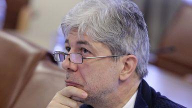 Кабинетът отмени решението си за втори лифт на Банско