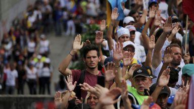 #10yearchallenge Венецуела – от 2007 до 2018 година