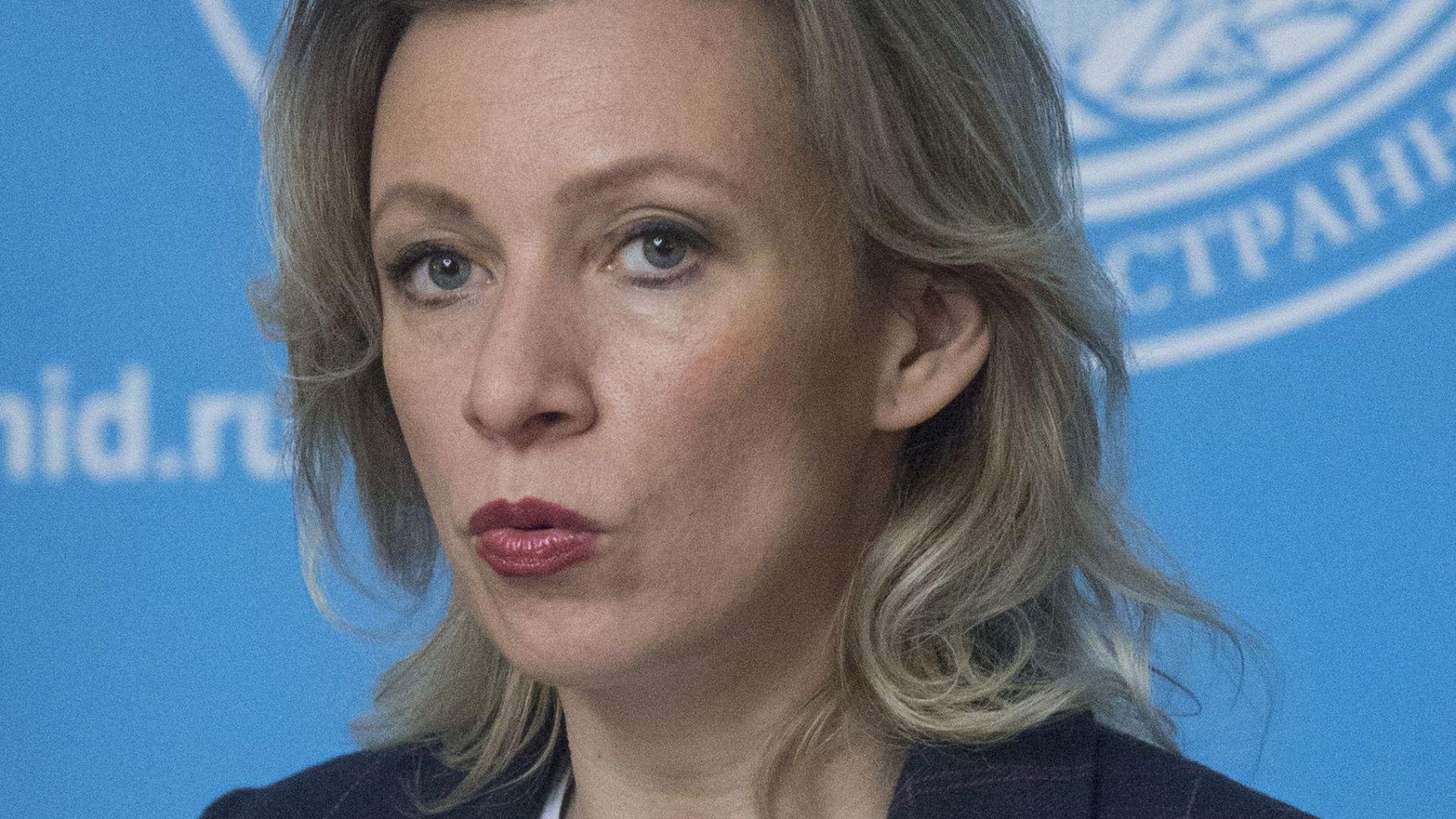 Захарова отказа да приеме като подарък българско сирене