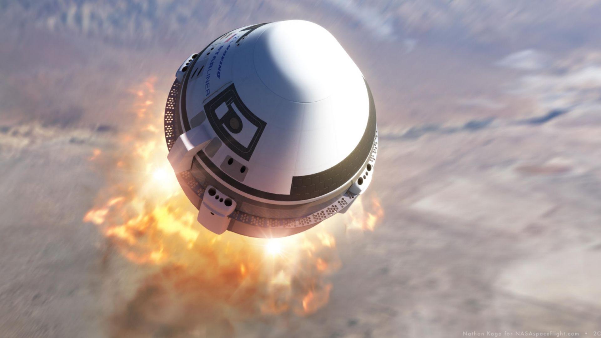 САЩ планират да се задържат за дълго в космоса