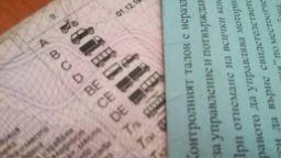 Парламентът удължи срока на книжките за определени категории за инвалиди
