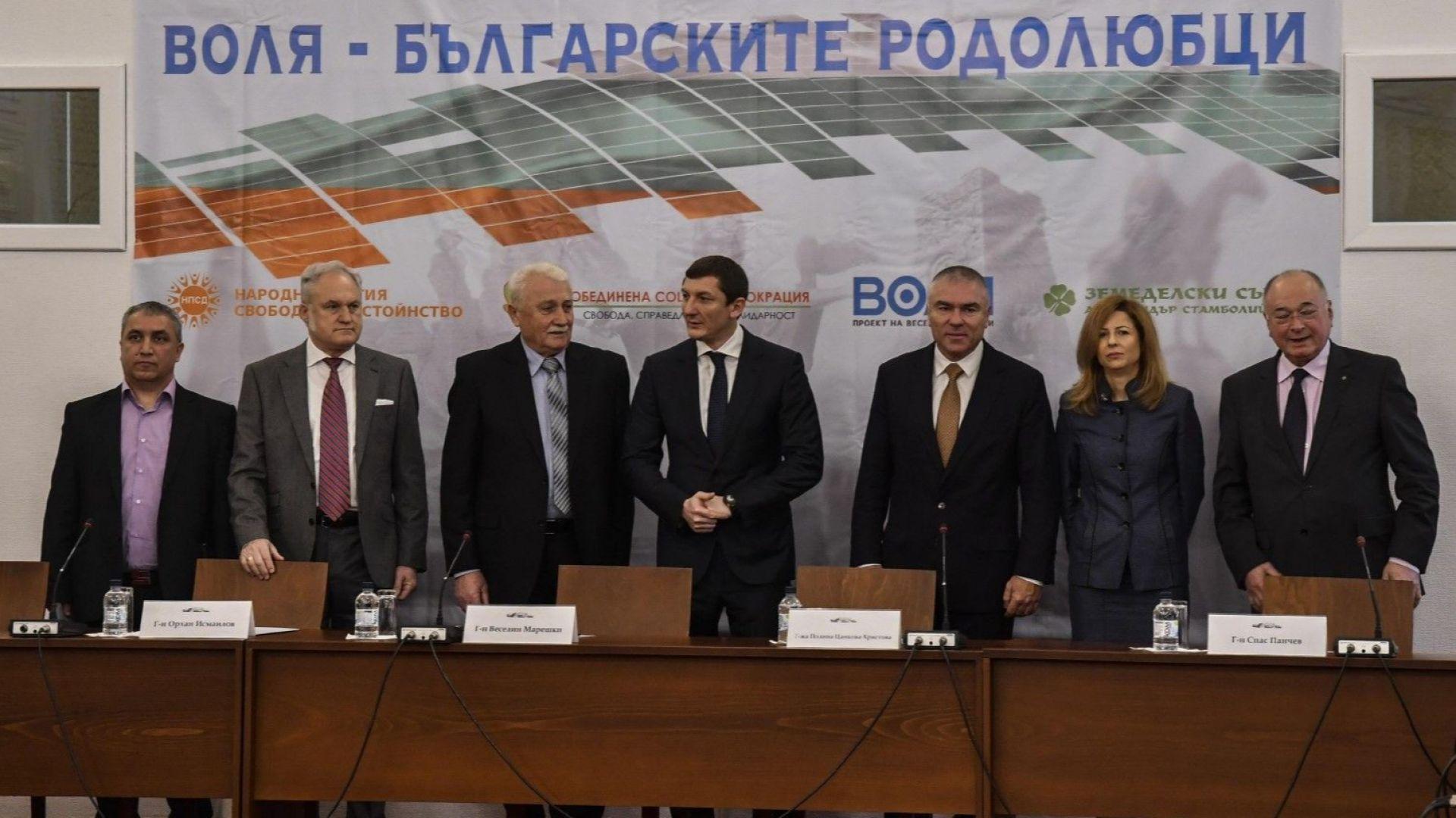 """Създаване на коалиция """"Воля - българските родолюбци"""" за евроизборите през пролетта"""