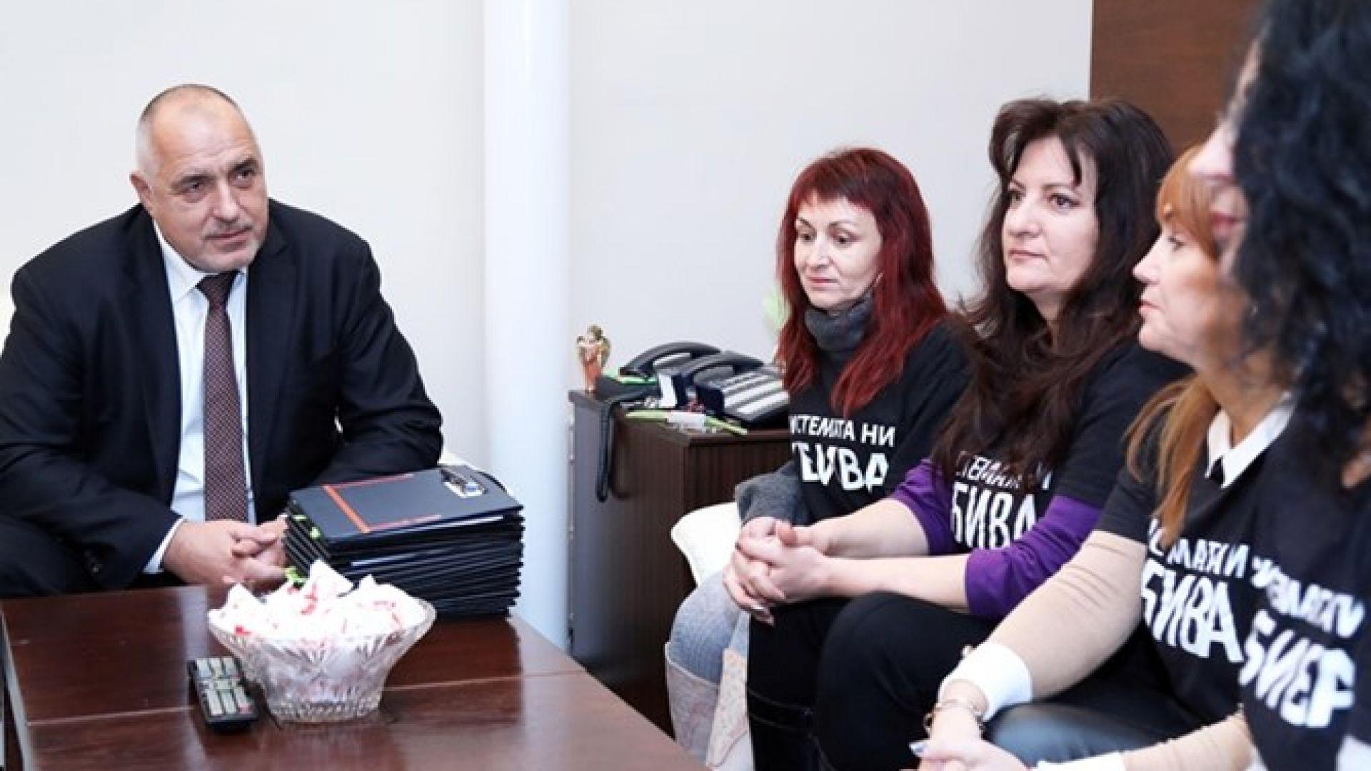 Министър-председателят Бойко Борисов проведе среща с представители на майките на