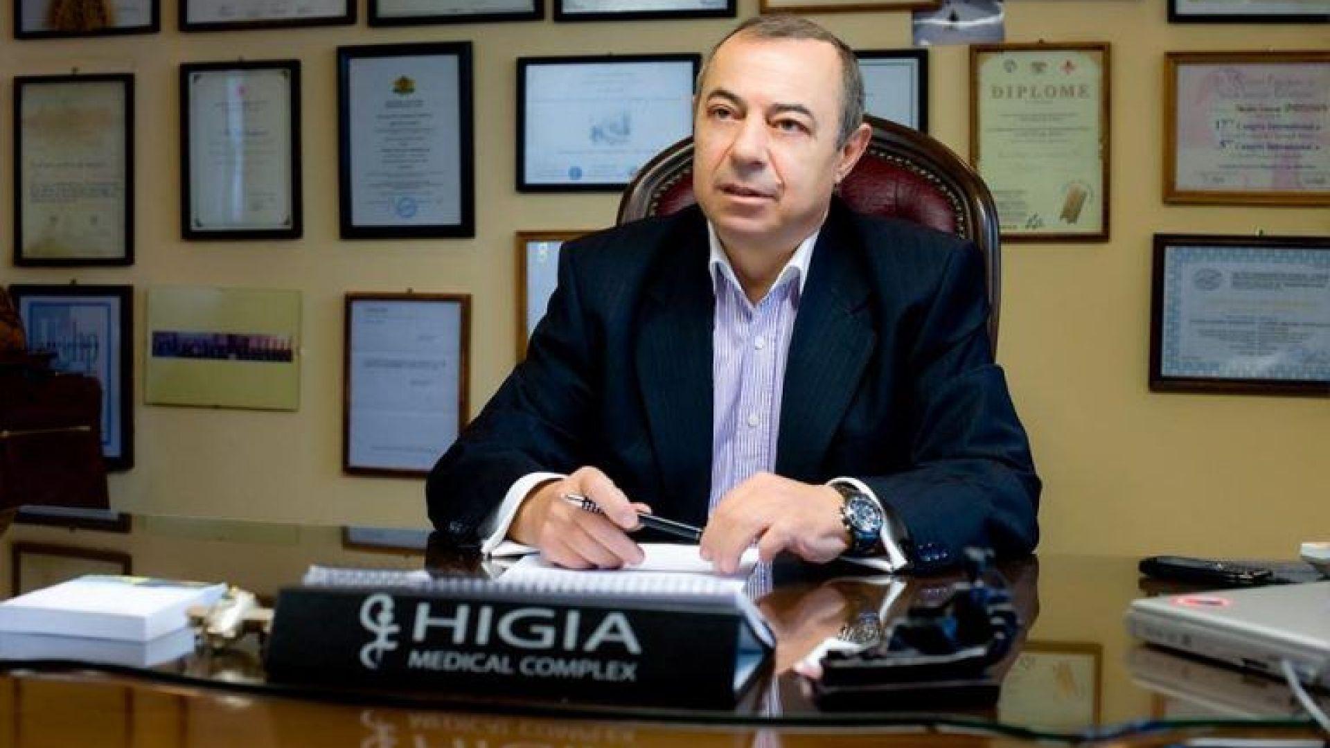 """Почина шефът на """"Хигия"""" проф. Стайко Спиридонов"""
