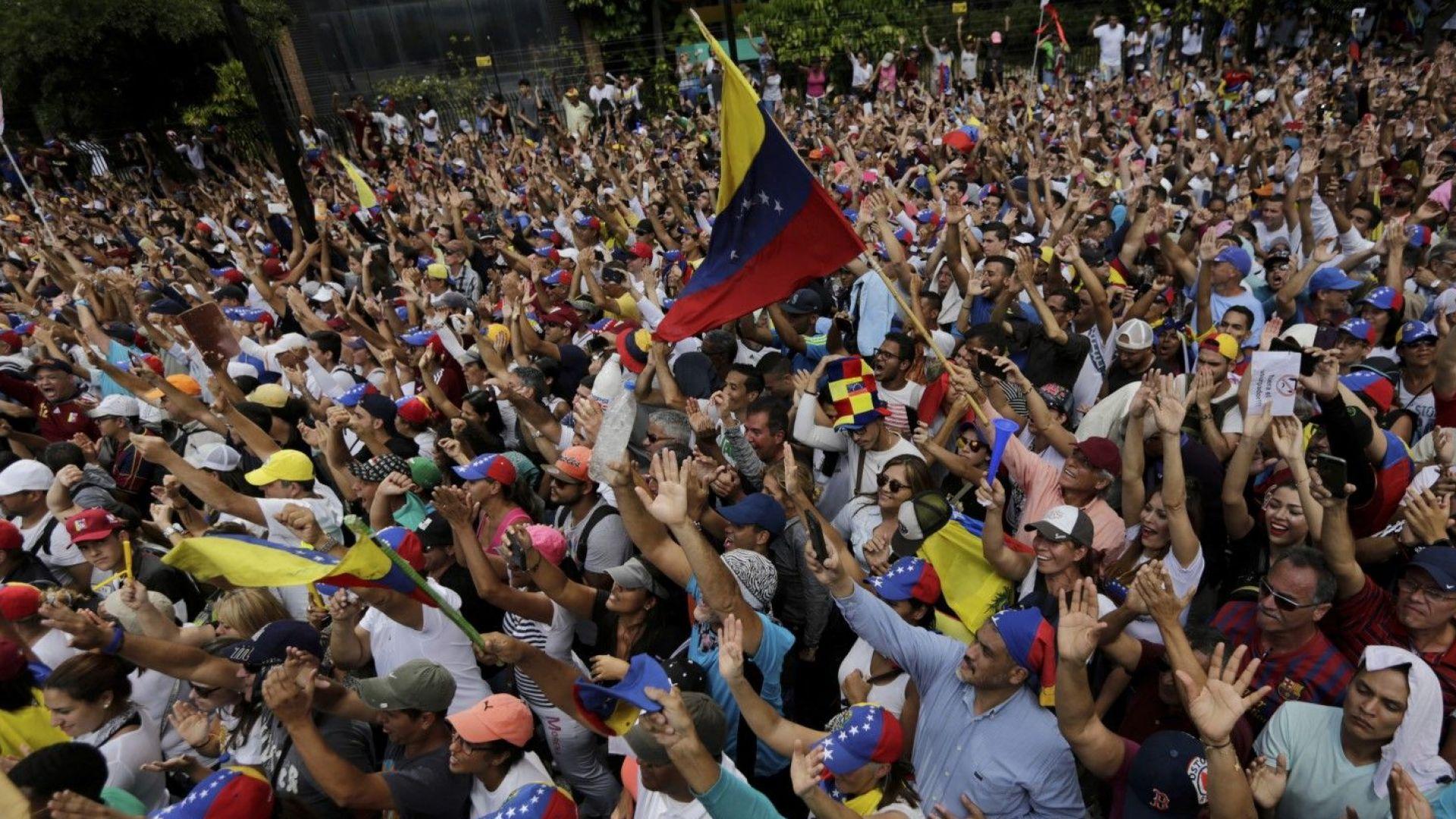 БСП с позиция за ненамеса във вътрешните работи на Венецуела