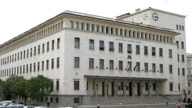 """БНБ пуска в обръщение сребърна монета """"150 години БАН"""""""