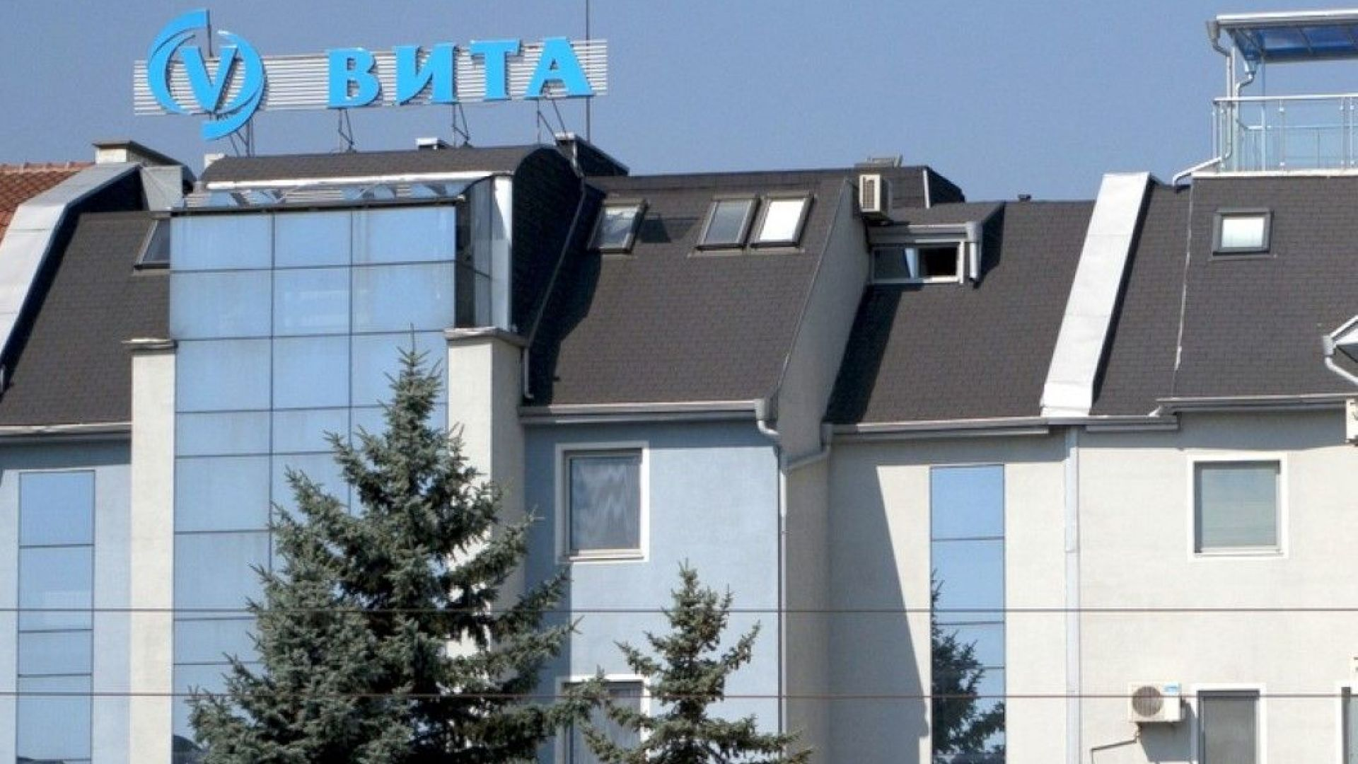 Новият Хоспис Вита отваря врати в София