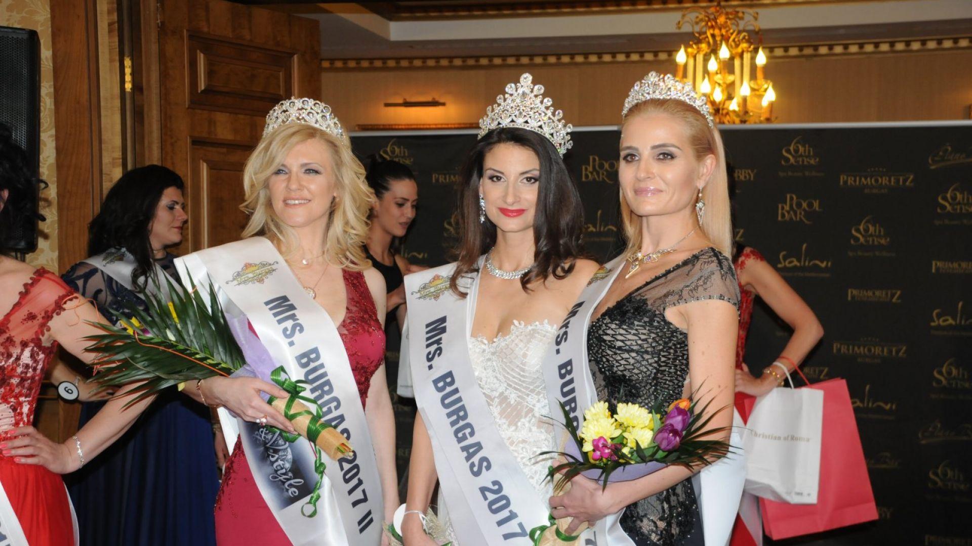 Търси се най-красивата омъжена жена в Бургас