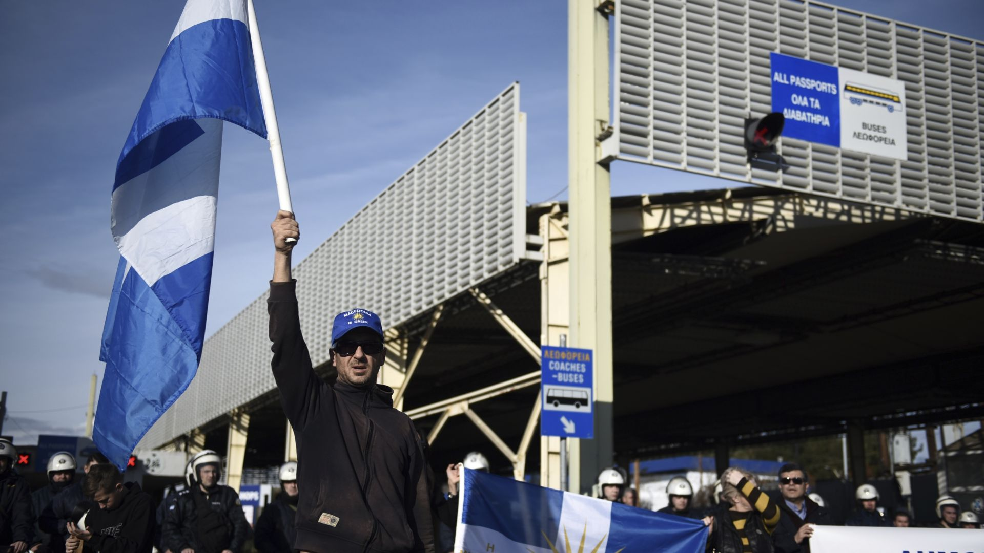 """Гърция """"ври и кипи"""" заради Преспанското споразумение"""