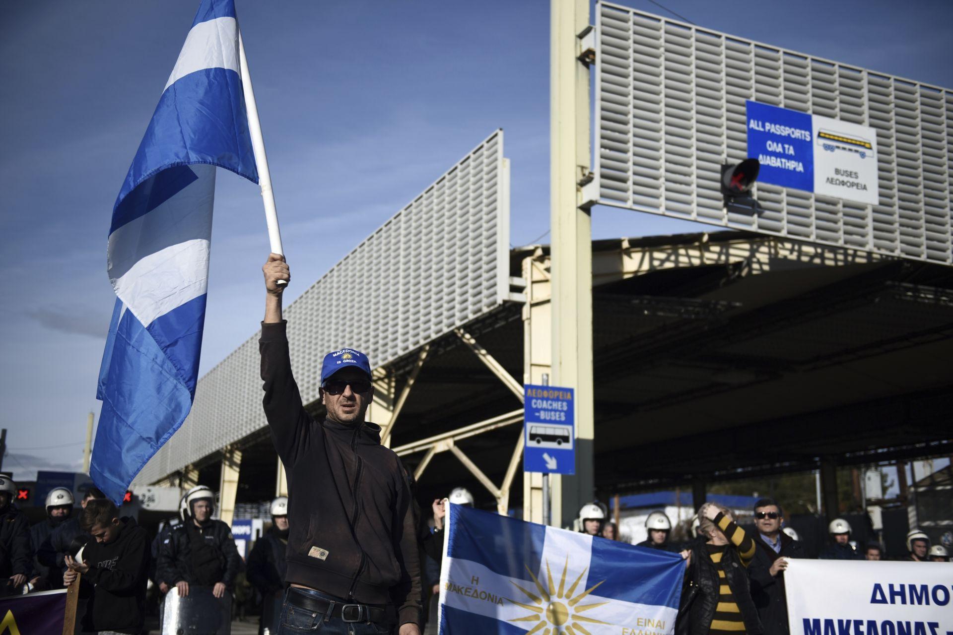Протести на гръцко-македонската граница