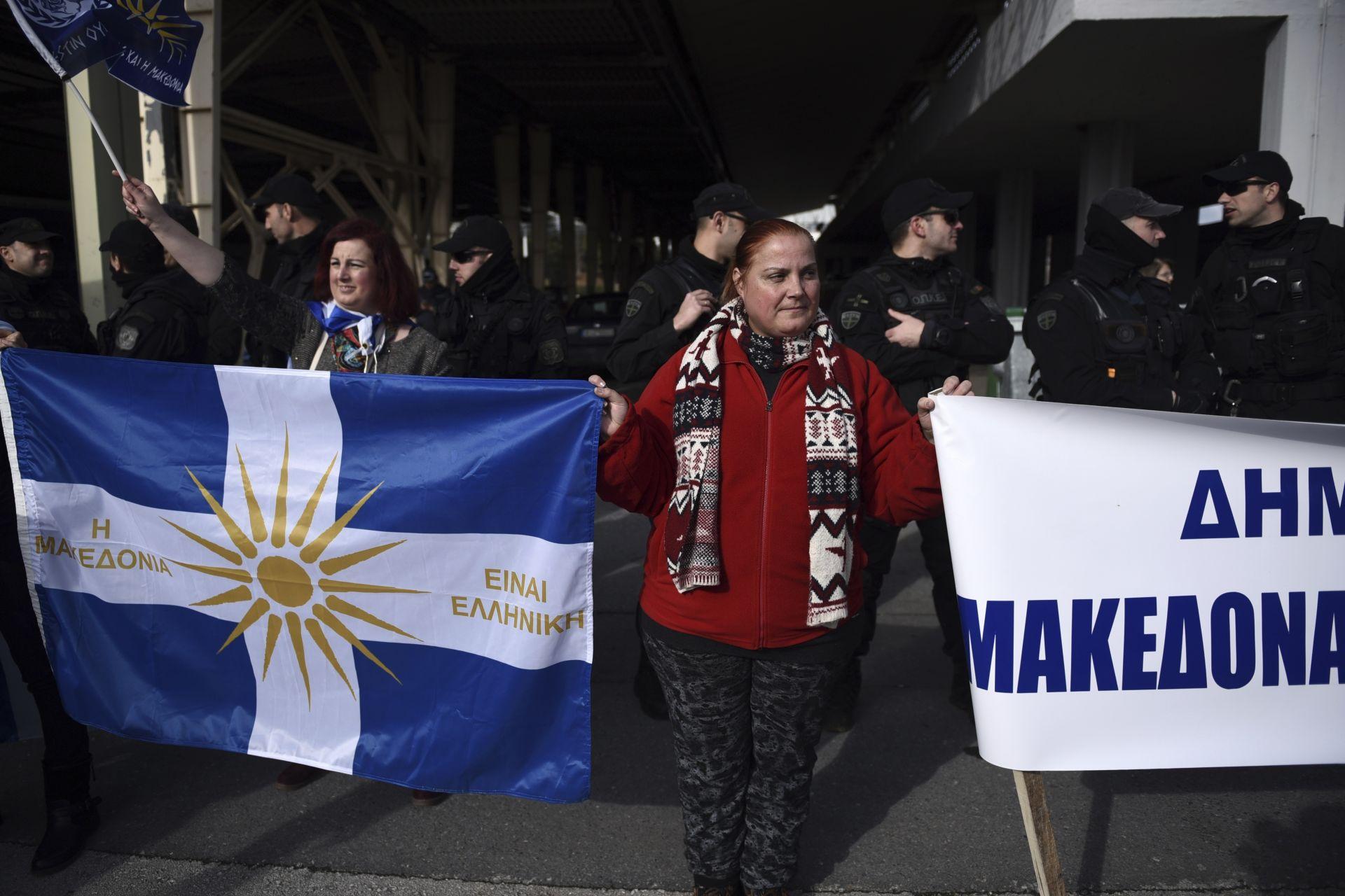 Протестиращи срещу спаразумението от Преспа