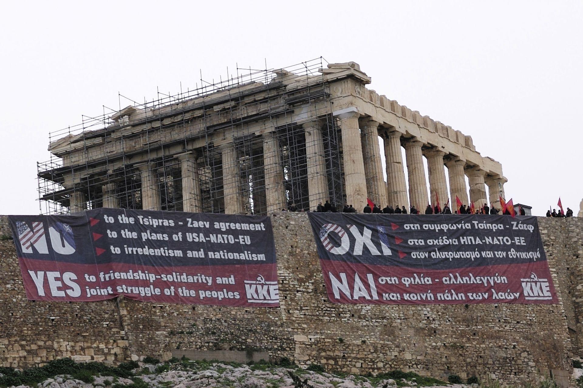 Протестен надпис срещу споразумението от Преспа при Акропола
