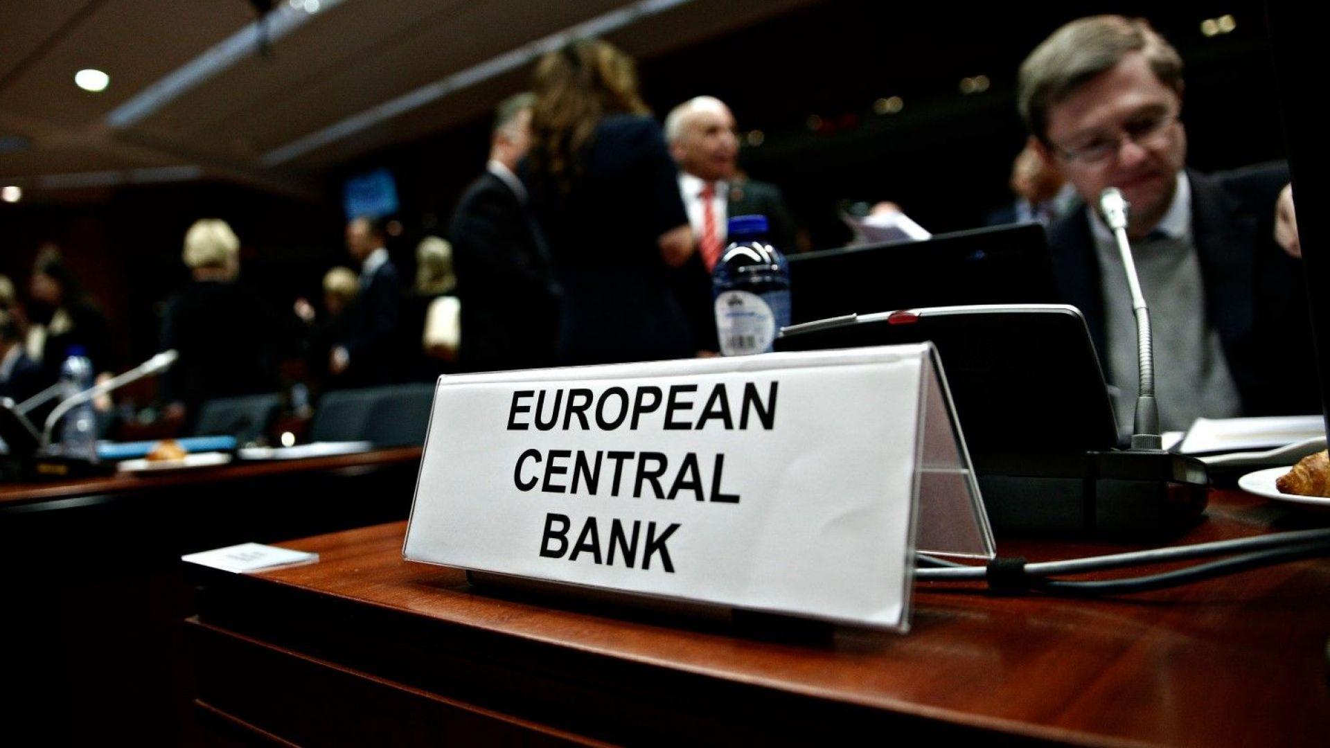 ЕЦБ запази ниските лихви