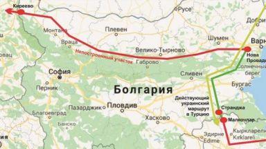 """""""Булгартрансгаз"""" намали тарифата за пренос по """"Турски поток"""" с 3.65%"""