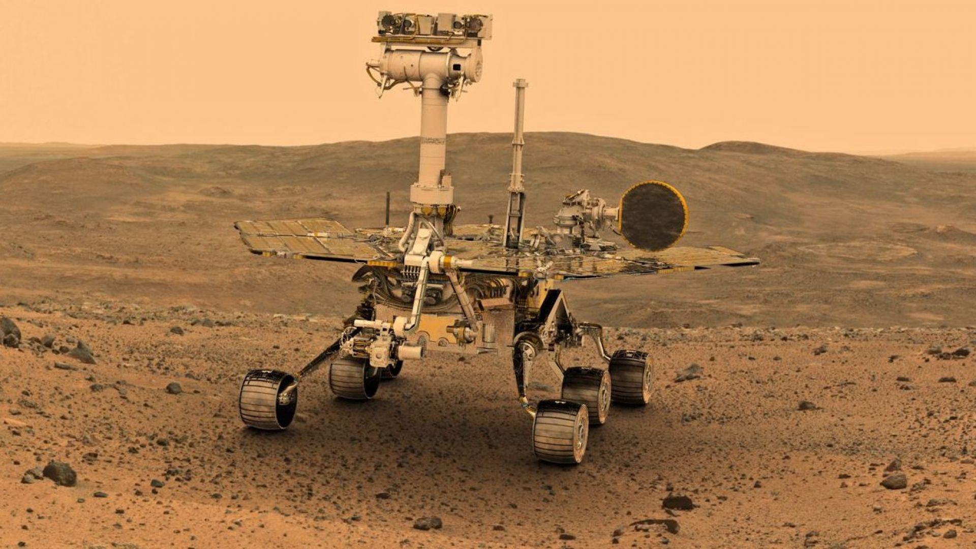 """НАСА разкри последната снимка на марсохода """"Опортюнити"""""""