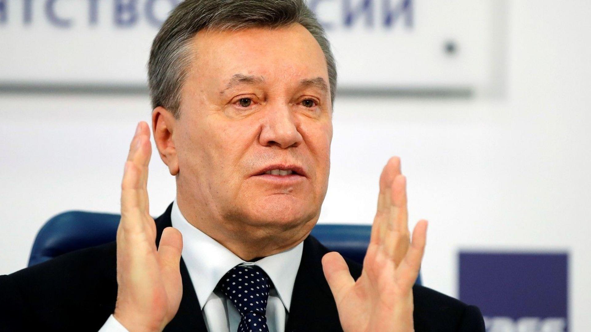 Осъдиха задочно Янукович на 13 години затвор за държавна измяна
