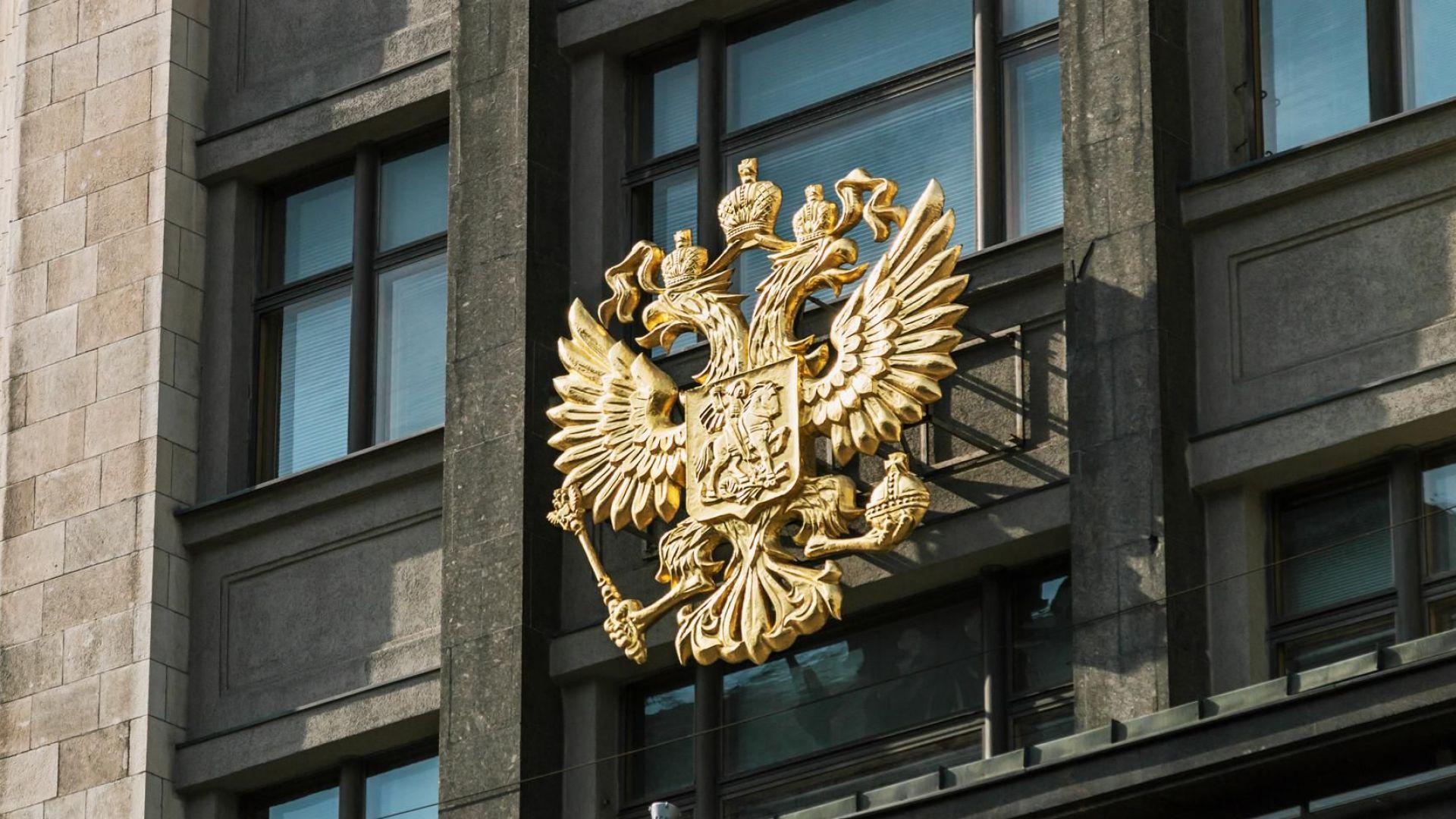 Русия иска личните данни да се заплащат на потребителите