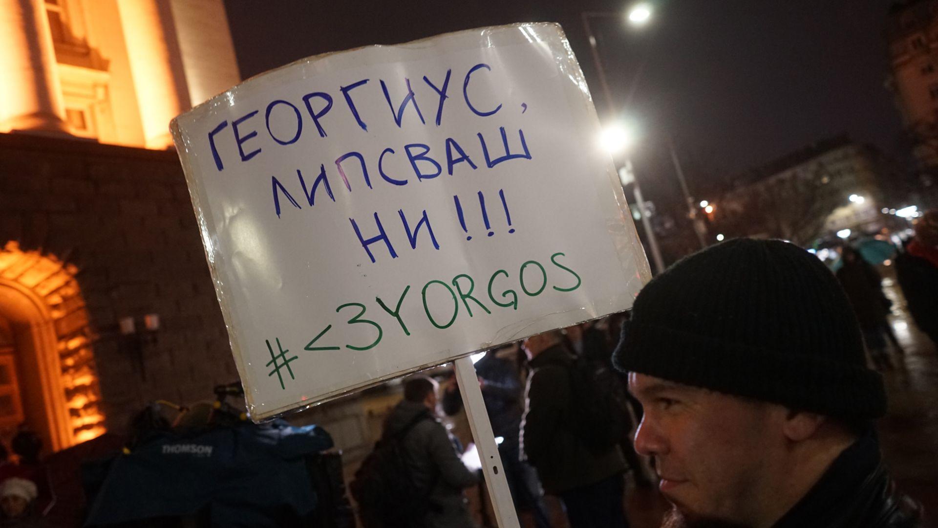 Протестиращи на жълтите павета искат оставката за Нено Димов
