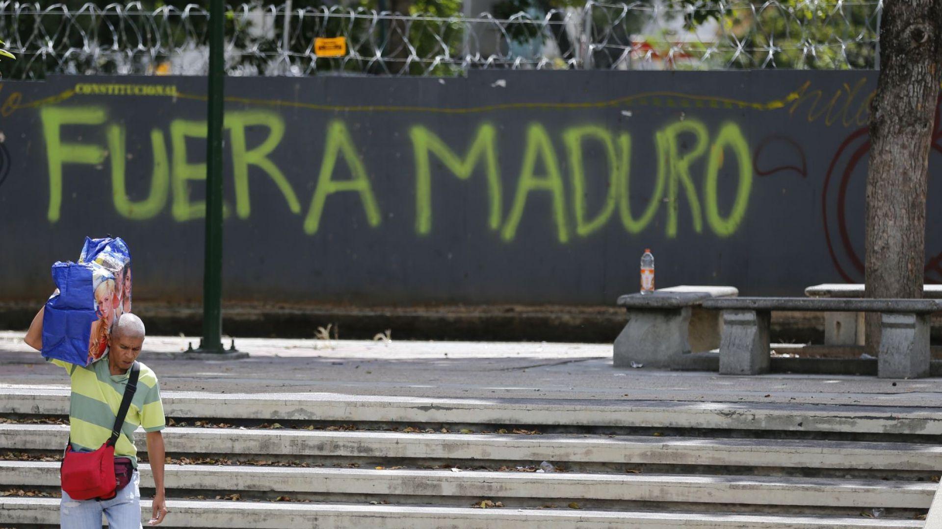САЩ поискаха извънредно заседание на Съвета за сигурност на ООН заради Венецуела