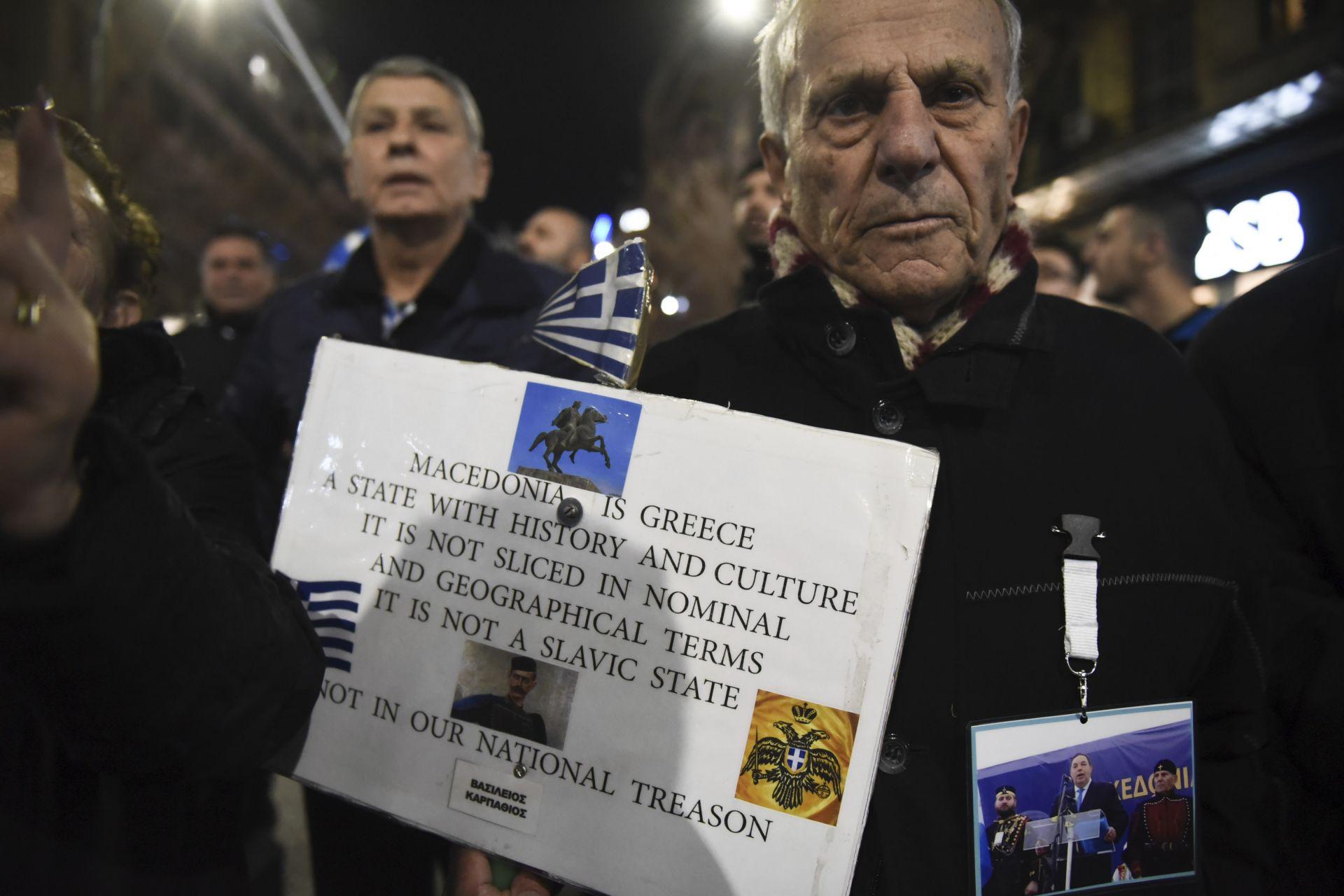 Митинг в Солун срещу Пресканското споразумение