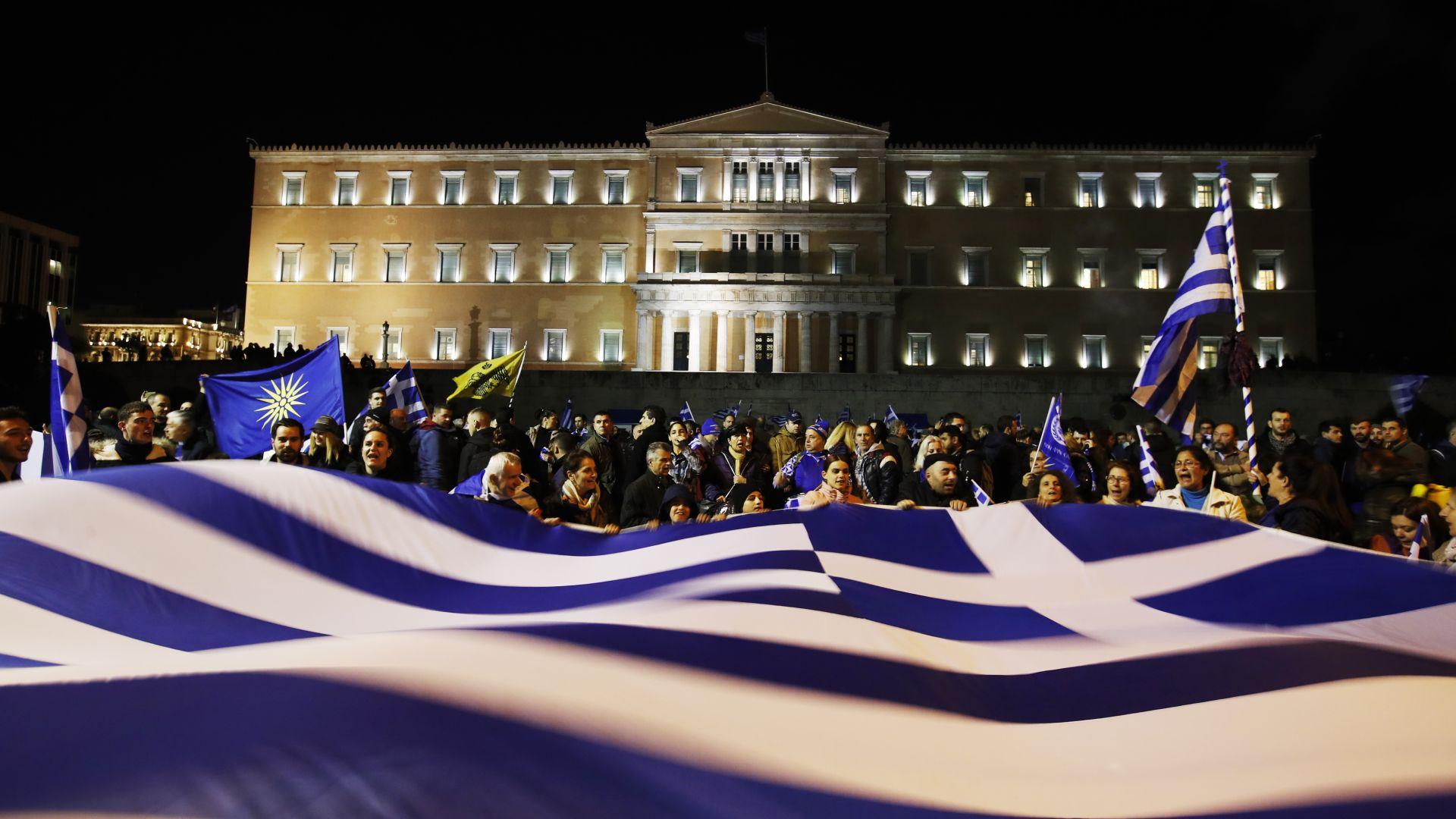 Полицията разпръсна протестиращите пред парламента в Атина  (снимки)
