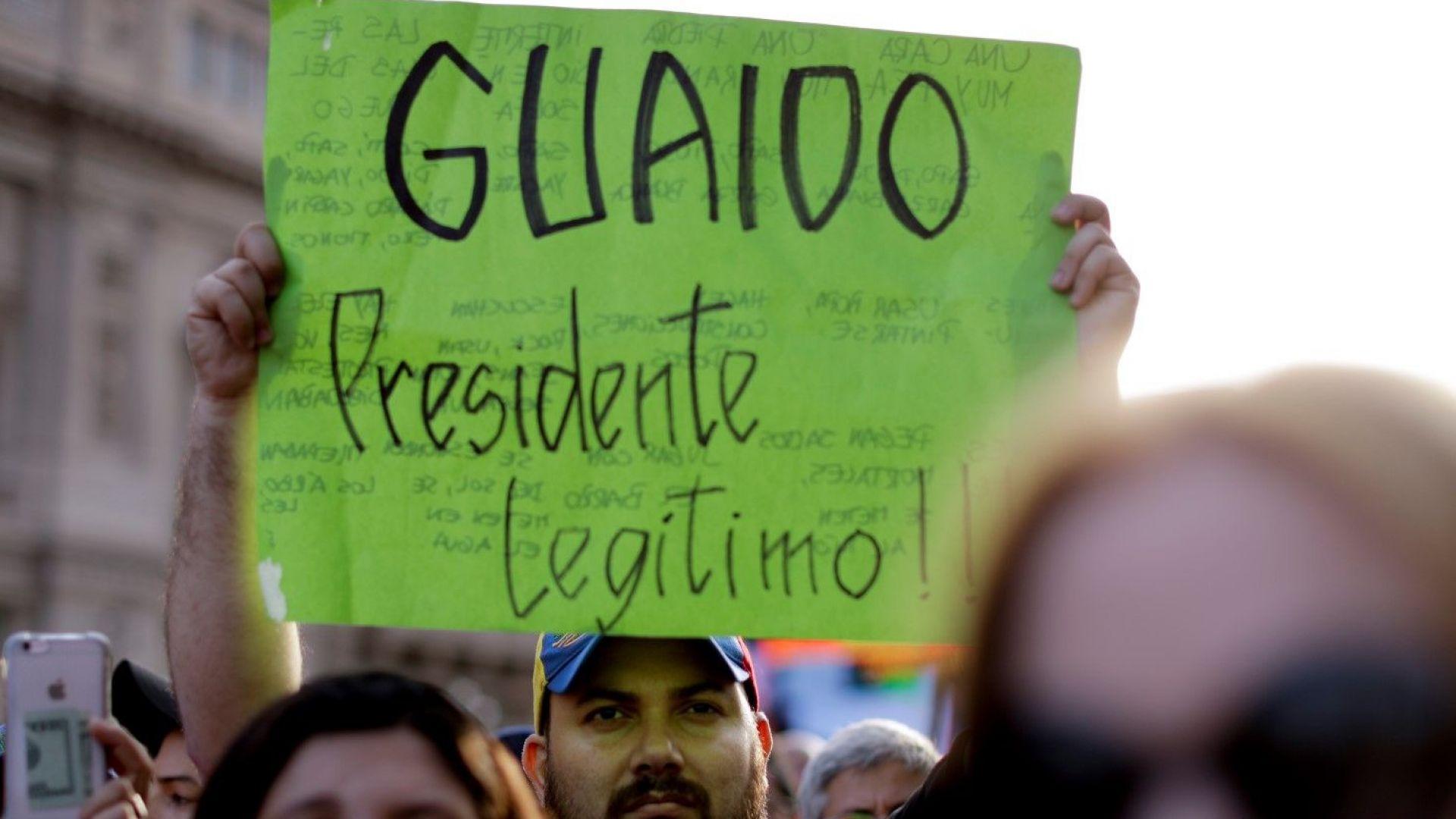 Държавите членки на ЕС започват да признават Гуайдо от понеделник