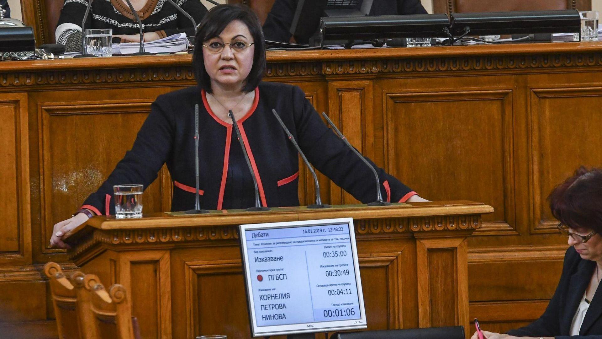 """Скандал """"кой е крадецът"""" в парламента след декларация на БСП за Елена Йончева"""