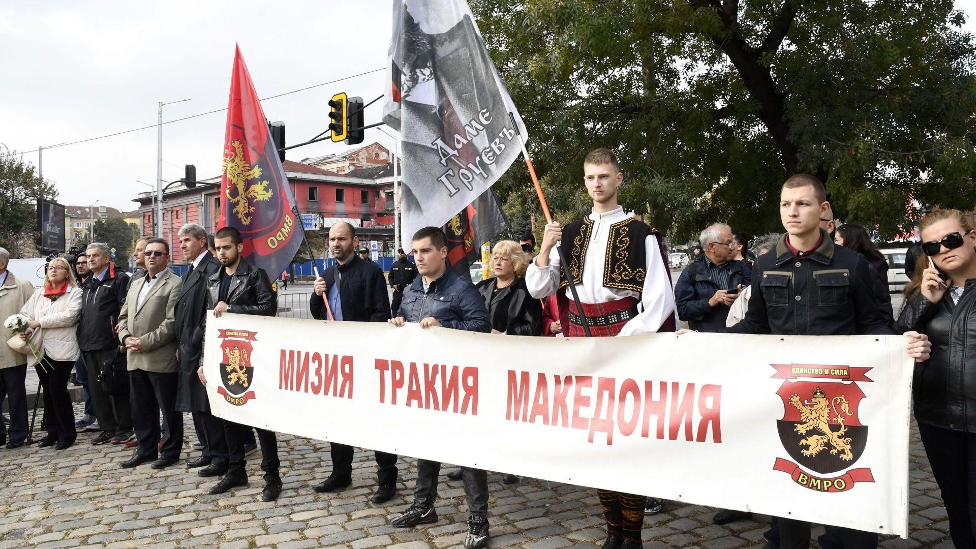 """ВМРО съзря """"нова джендър и промиграционна пропаганда"""""""