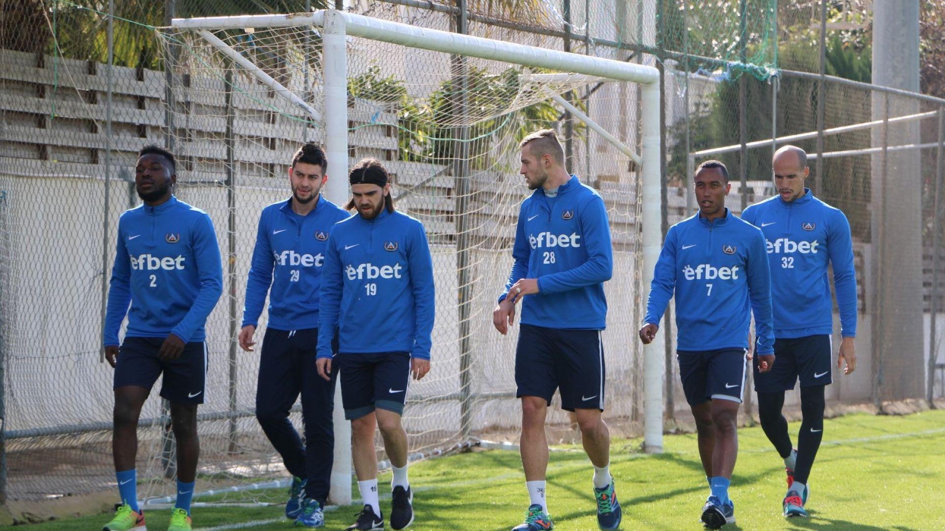 Нова загуба за Левски в Кипър