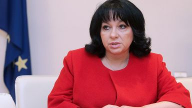 Петкова пред МВФ: България не е готова да замени въглищните централи