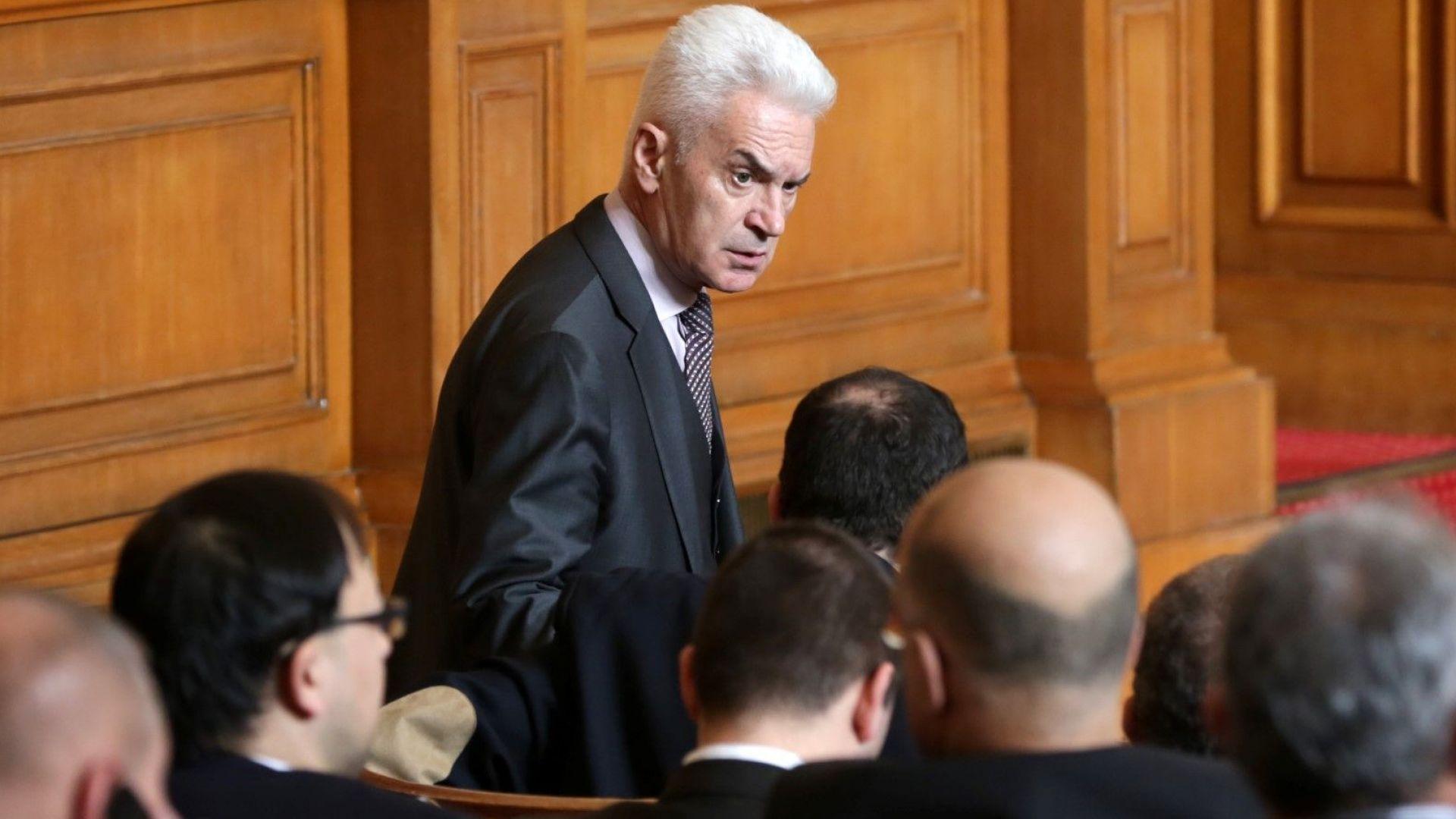 """Атака към ВМРО: Кой наистина е против """"джендър""""?"""
