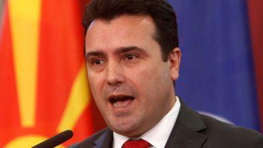 СДСМ отива на балотаж в 36 общини, включително Скопие