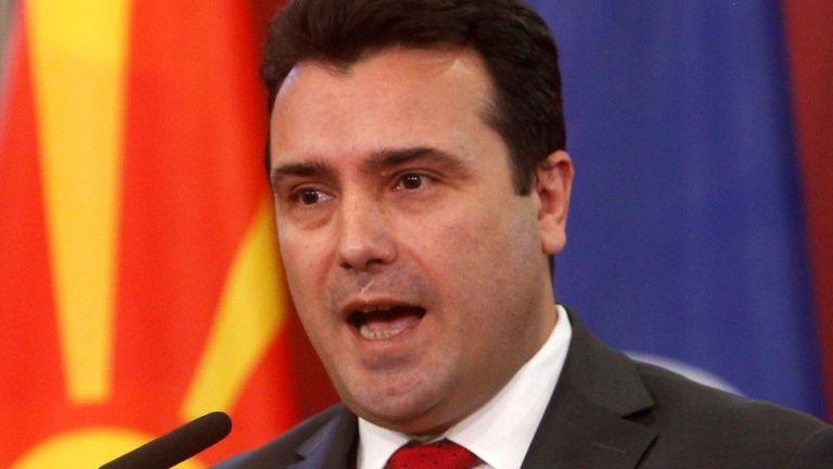 Премиерът на Северна Македония Зоран Заев заяви, че не вижда