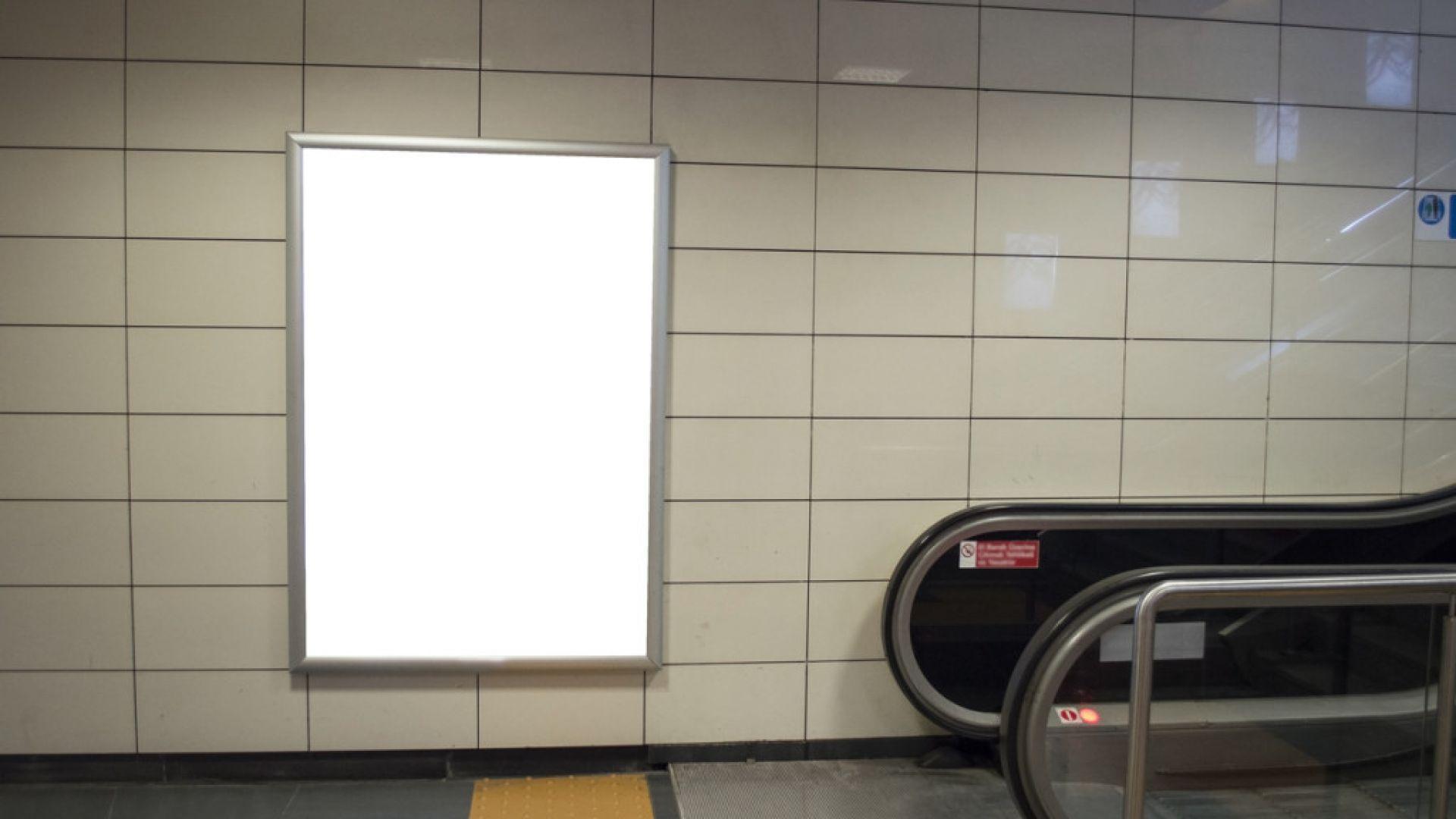 Ескалатор в метрото смени посоката и уплаши пътниците