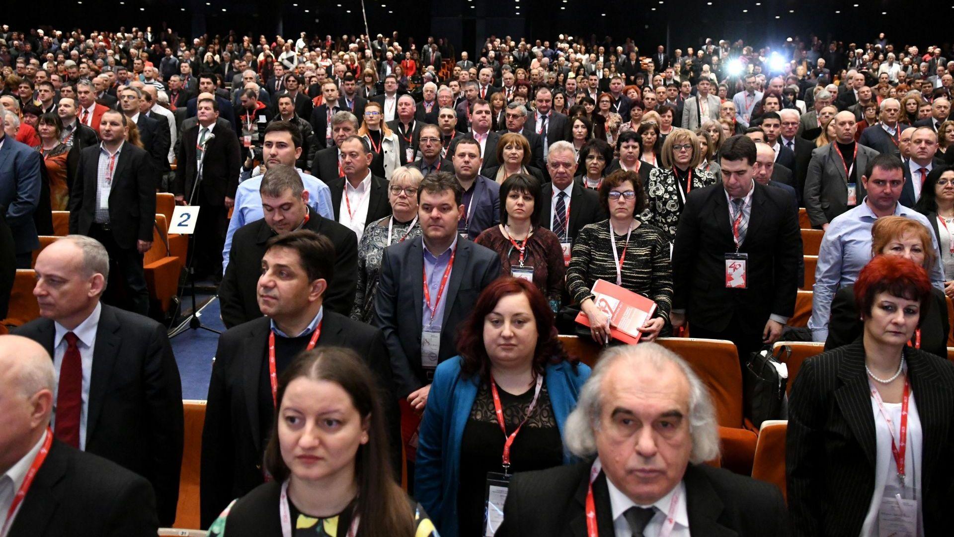 Започва 49-ият Конгрес на БСП: Ще бъдат ли заровени томахавките?