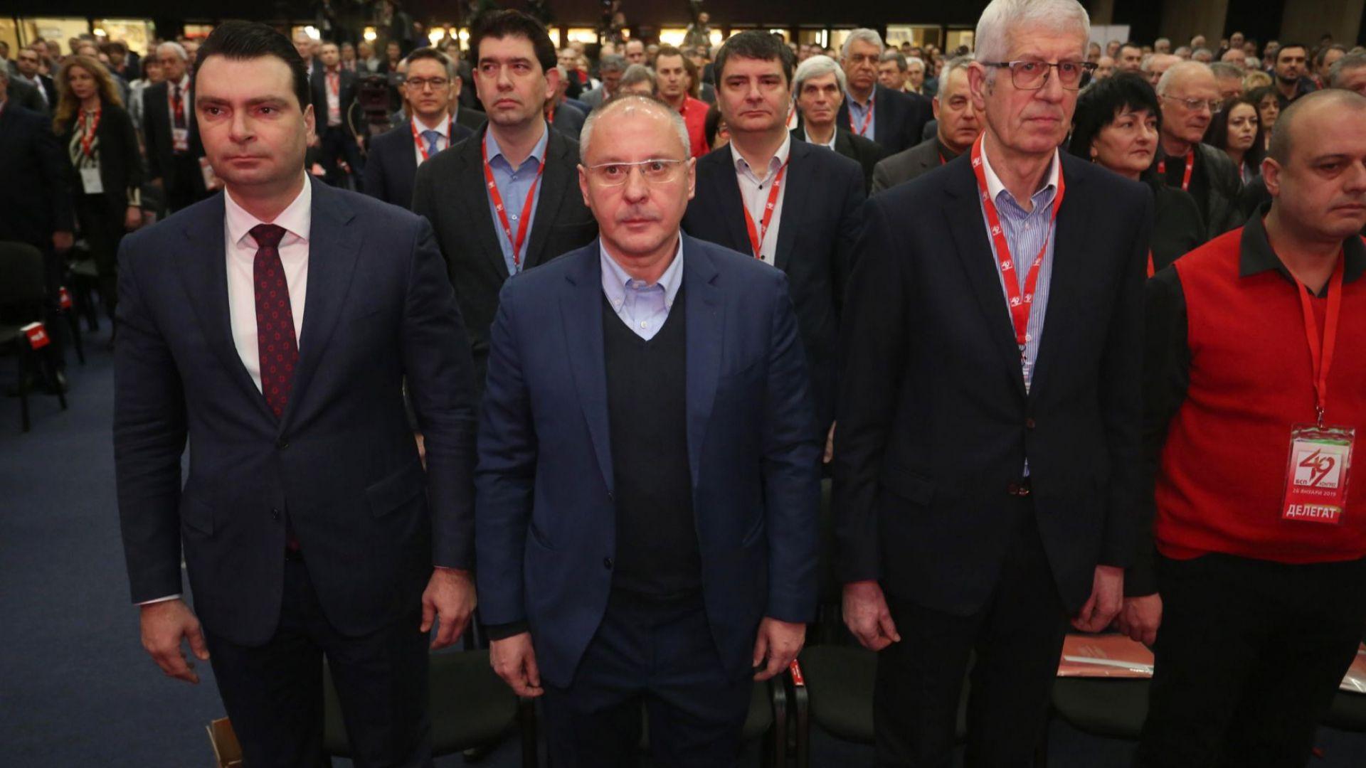 Станишев: ГЕРБ се притесняват да не изгубят евроизборите и Борисов атакува Йончева