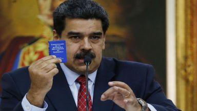 Мадуро не пусна в страната евродепутати, отиващи на среща с Гуаидо