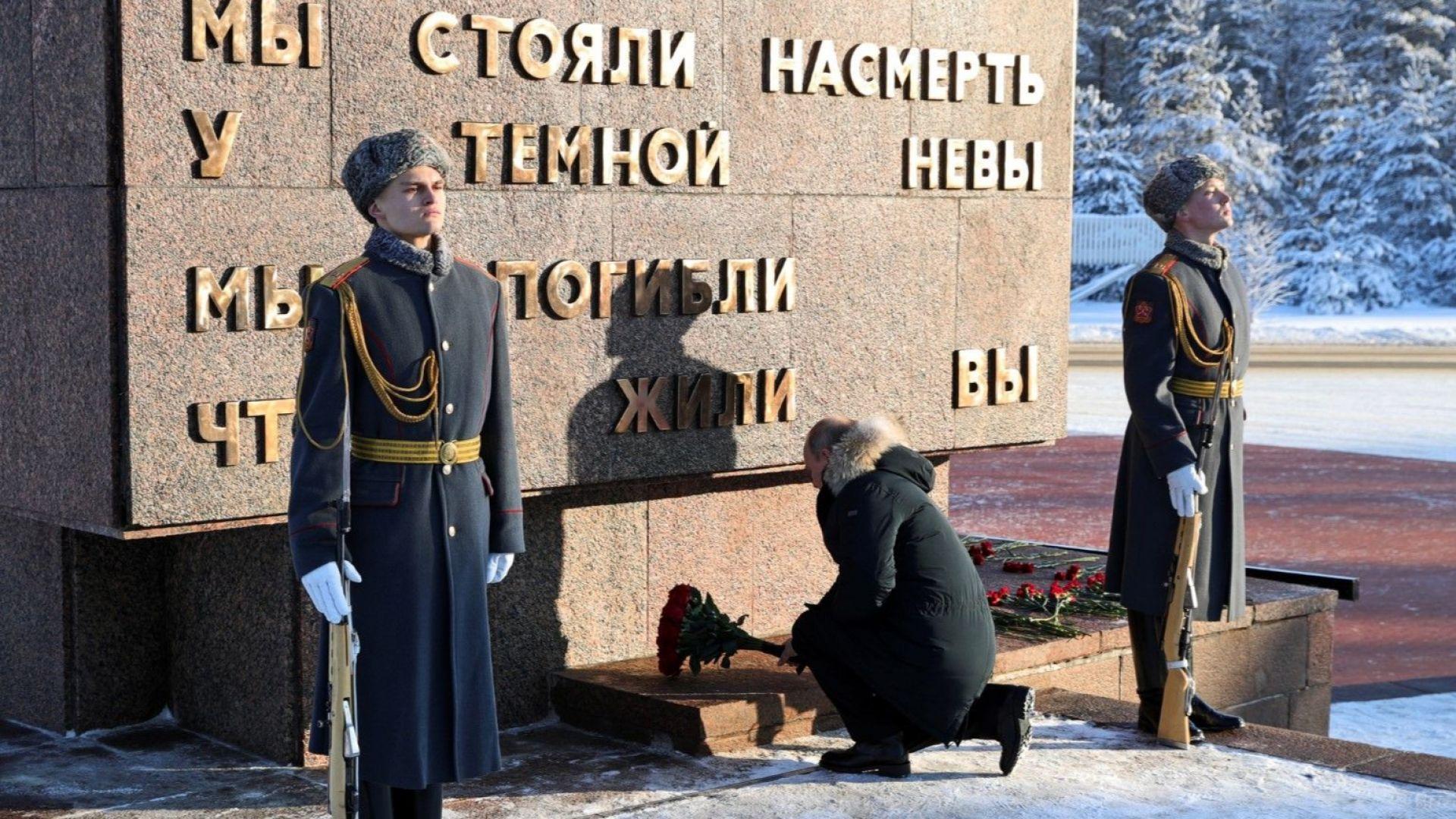 Германия дари €12 млн. на Русия по повод 75 години от края на блокадата на Ленинград