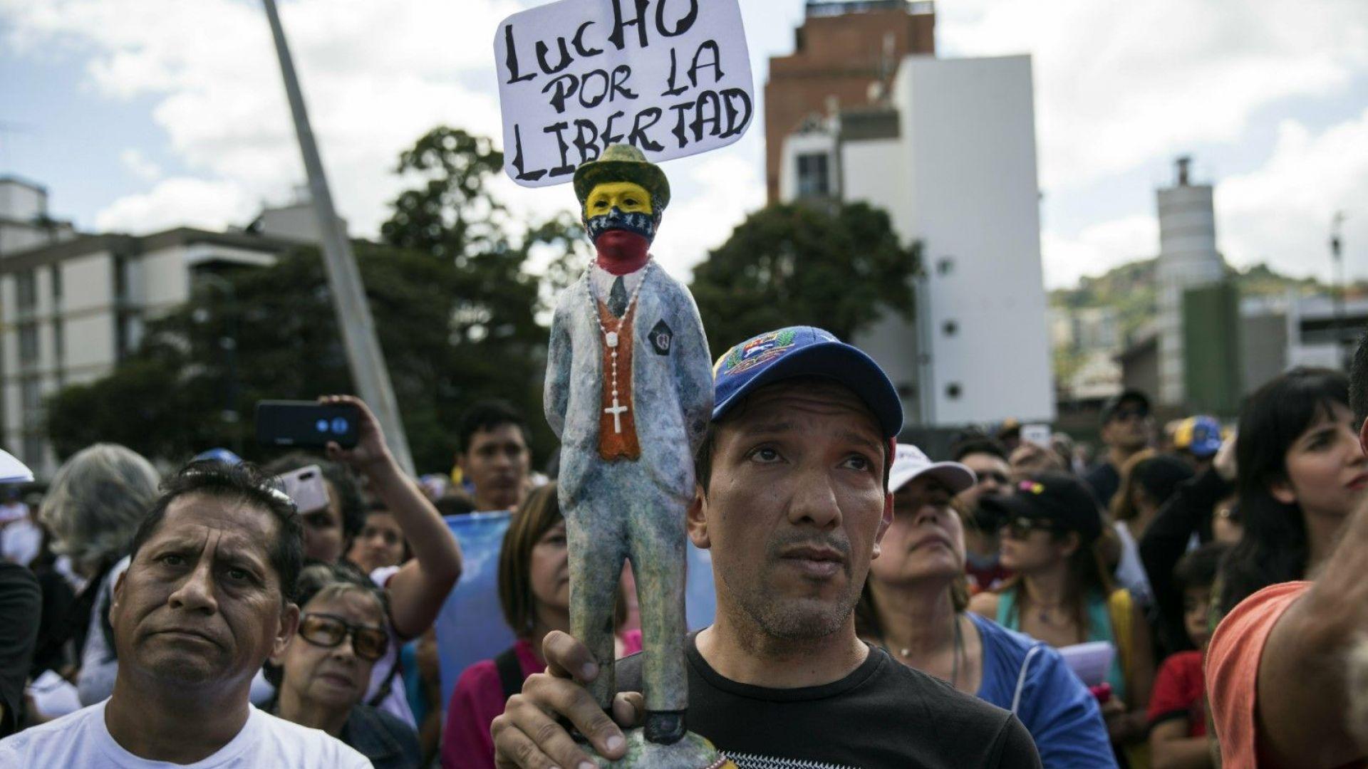 Откажете се от ултиматума си за избори, прикани Запада Николас Мадуро