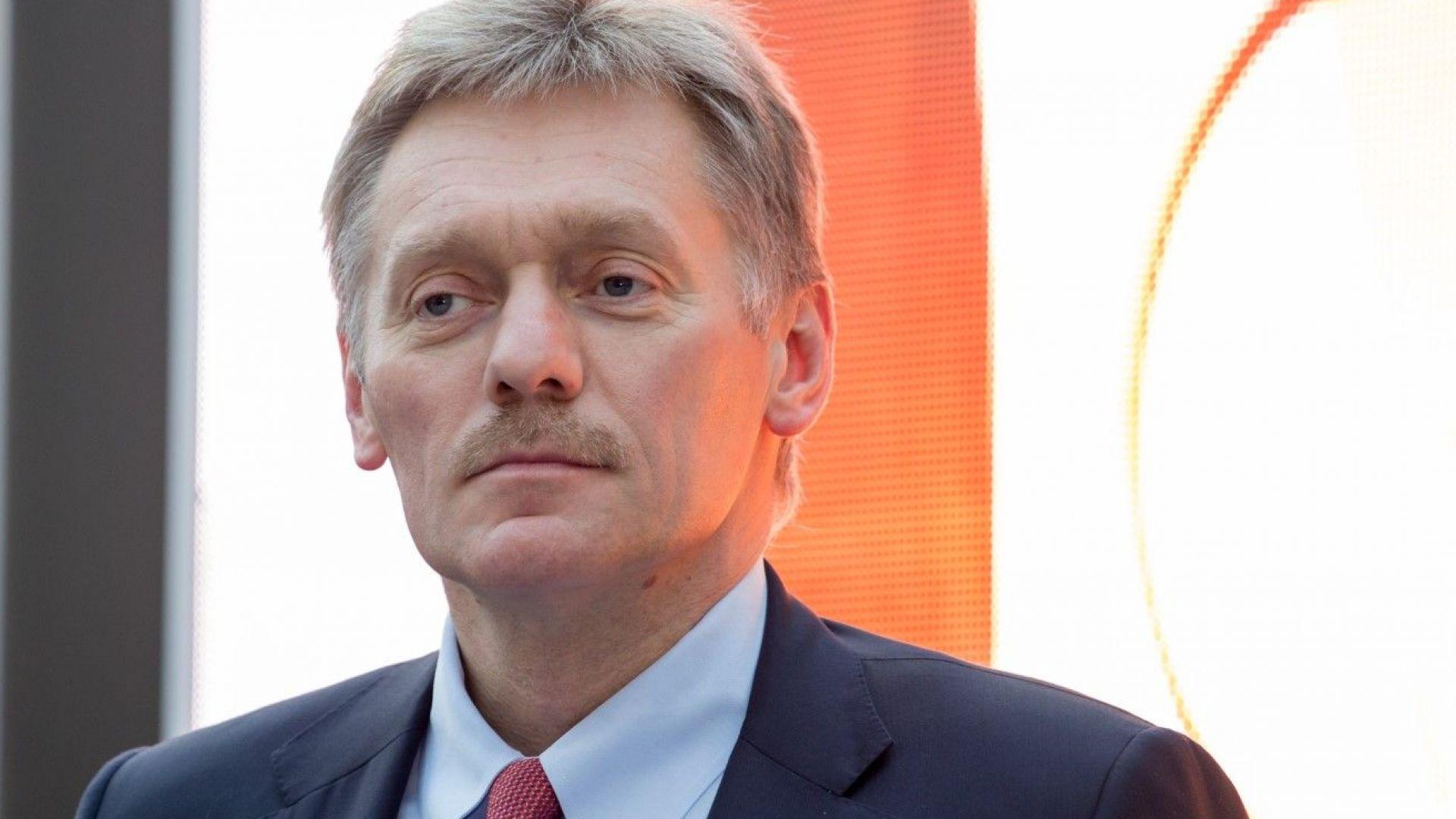 Москва: Връщаме се в Г-8 само при пълно съгласие