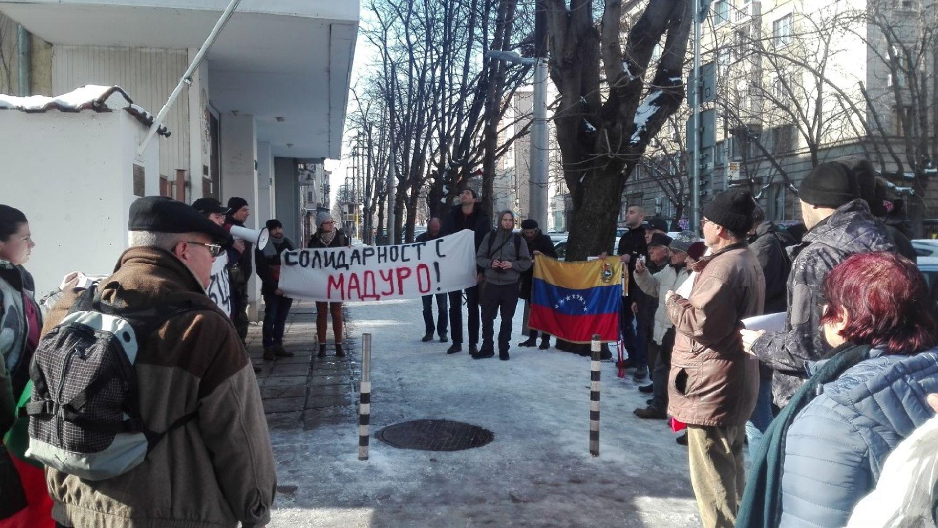 Българи във Венецуела протестираха в защита на Мадуро